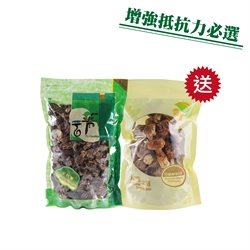 羊肚菌200g (送姬松茸150g)