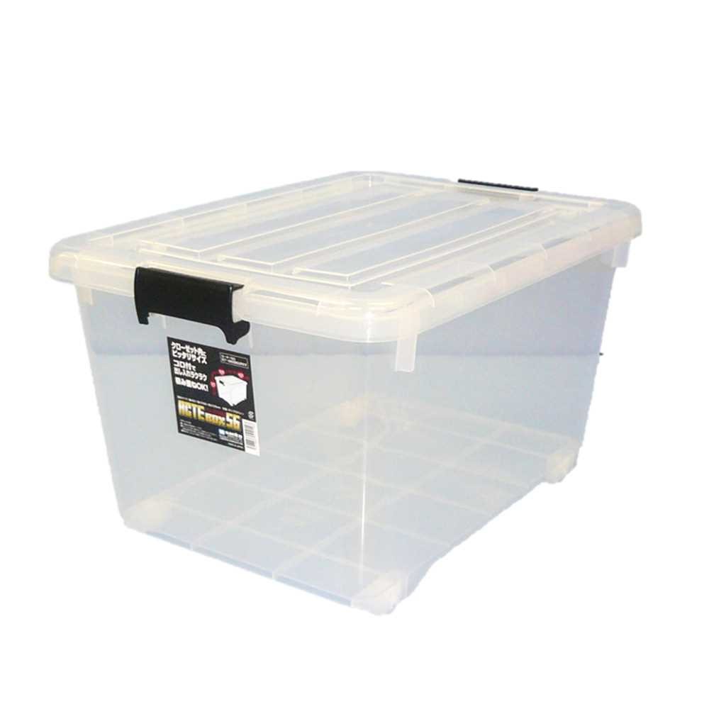 SANKO Storage Box No.56