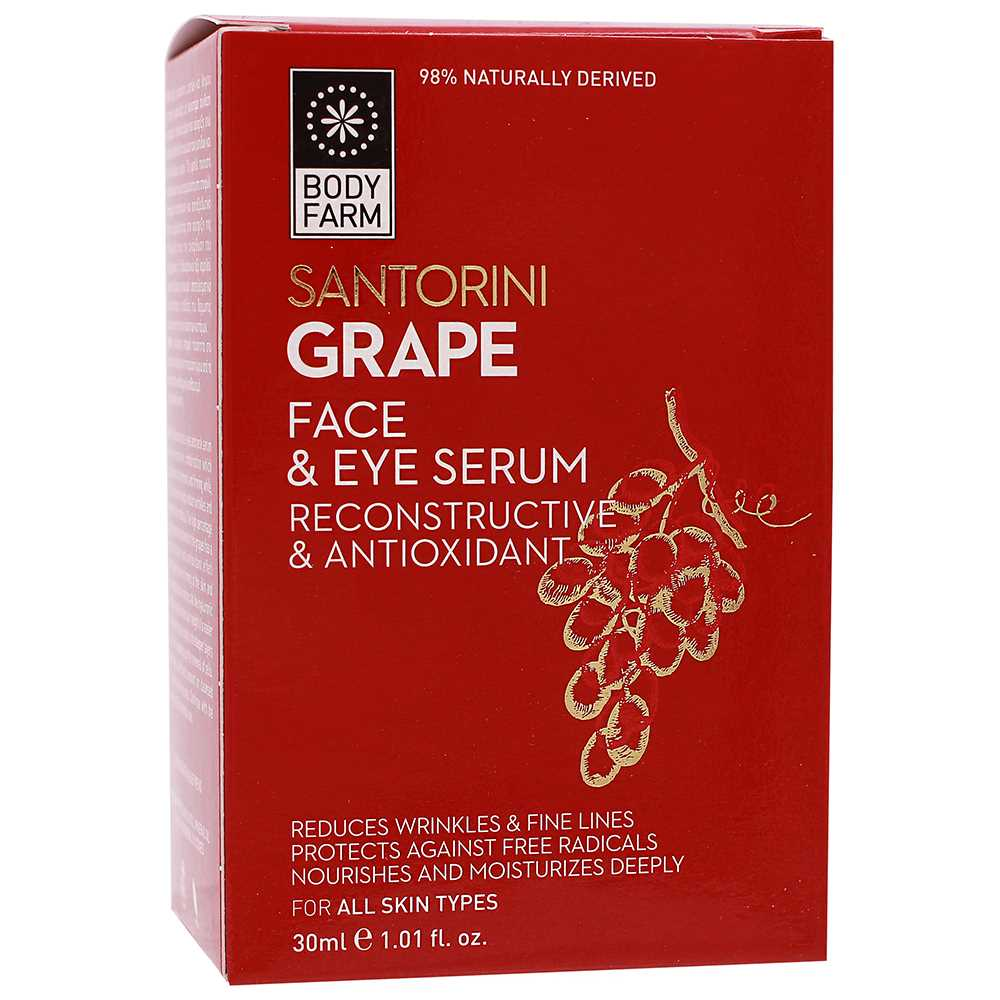 SPA Body Farm Santorini Grape Face Serum (30ml) GK07012