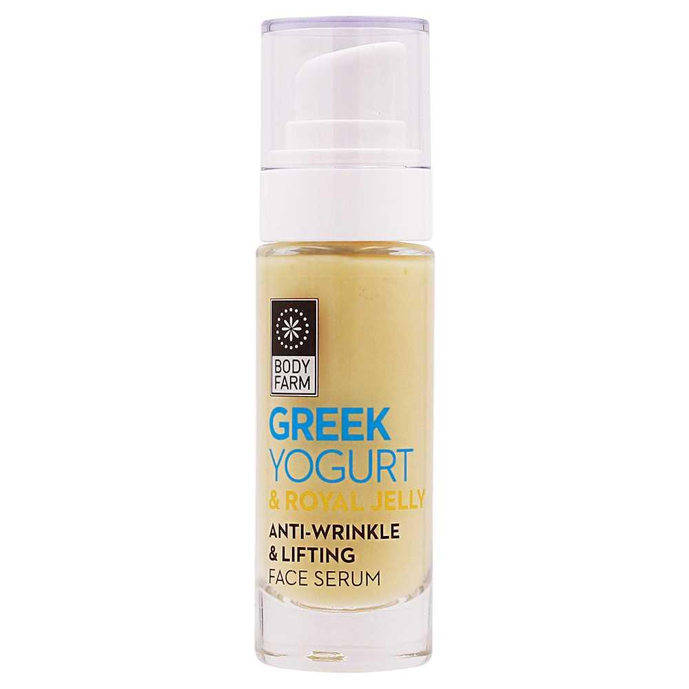 SPA Body Farm Greek Yogurt Anti Wrinkle & Lifting Face Serum (30ml) GK02110