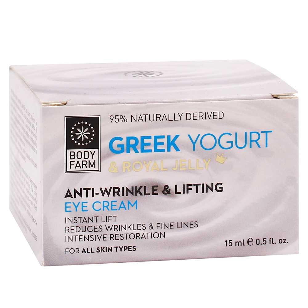 SPA Body Farm 希臘乳酪精華眼霜(15ml) GK02109