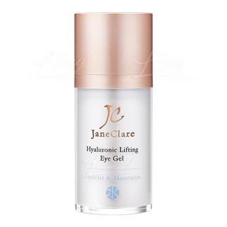 JaneClare HA 眼部保濕啫喱 15毫升