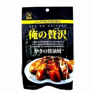 俺の贅沢 醬油燒蠔 (42g)