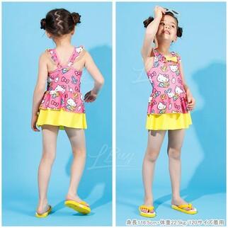 Hello Kitty 泳衣 (尺碼: 100-120)