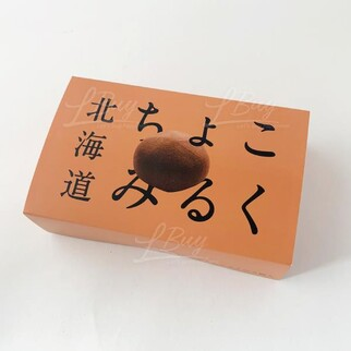 北海道巧克力牛奶饅頭