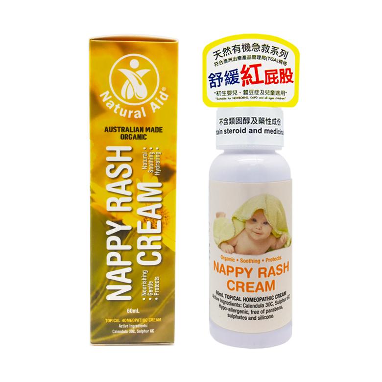 Natural Aid Nappy  Rash Cream 60ml