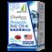 奧米加倍® 南極磷蝦油精華版 (保存期: 21-04-2022)
