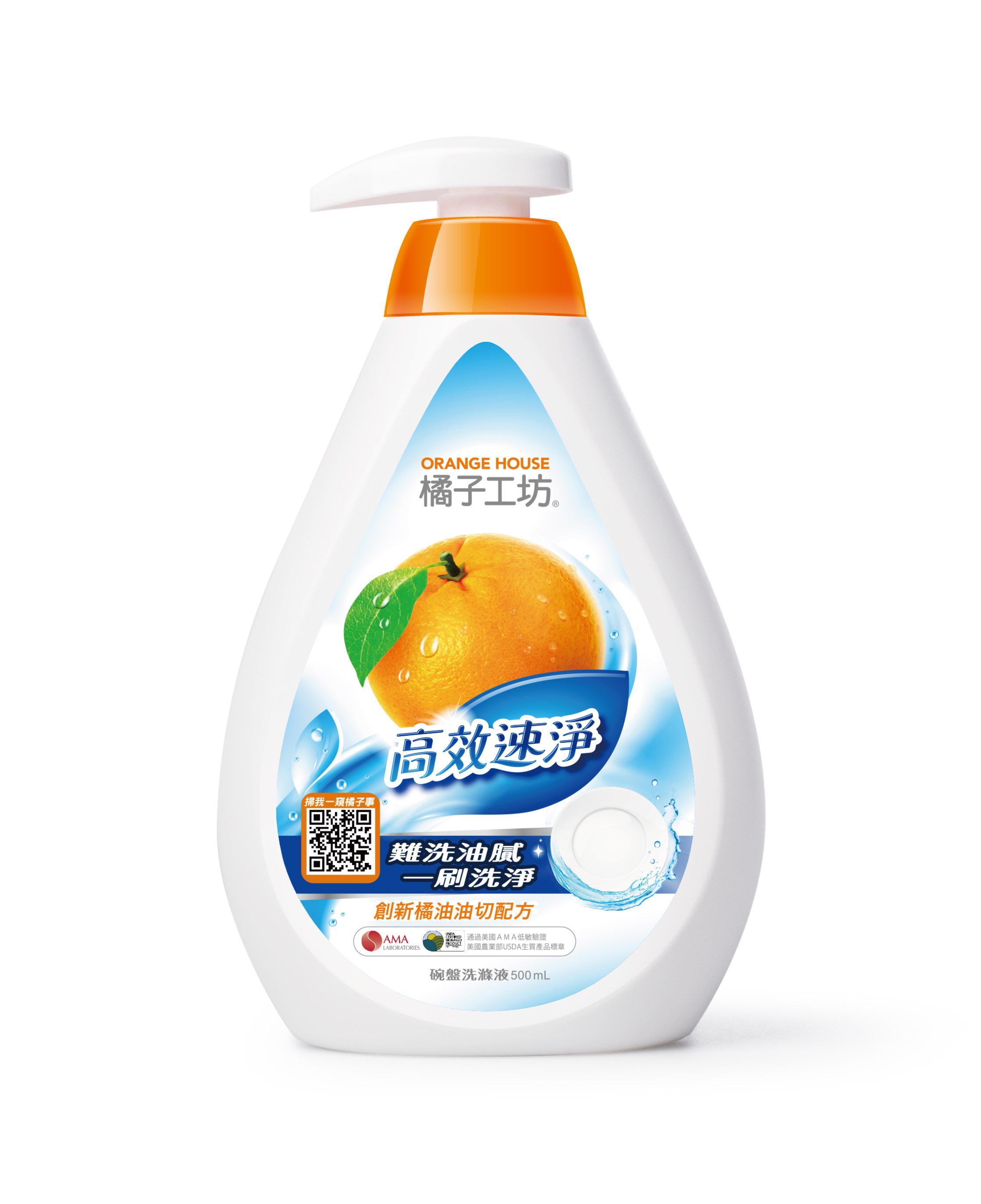 橘子工坊碗盤洗滌液-重油污專用 500ml