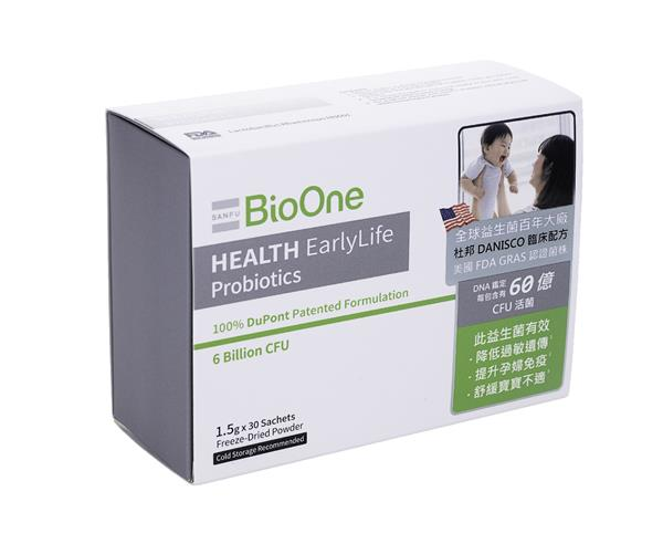 BioOne Health EarlyLife Probiotics (30 Sachets)