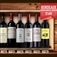 Bordeaux Grand Cru Classe 2nd Label Red Wine Selection II (6 bottles)