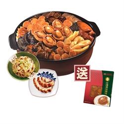 六人冬日盆菜盛宴(禮券)