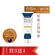 New Zealand NZ Discovery Extra Manuka Magic