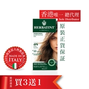 HERBATINT Hair Gel 6N (Dark Blonde)