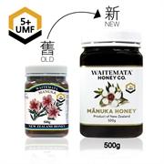 紐西蘭WAITEMATA UMF5+ 麥盧卡蜂蜜 (500g)
