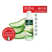 HERBATINT Aloe Vera Royal Cream Treatment