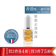 AZ Super Repair Serum