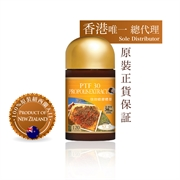 NZ Discovery Propolis Extract