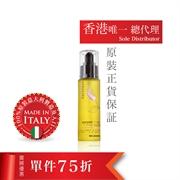 意大利柔順絲滑髮尾油