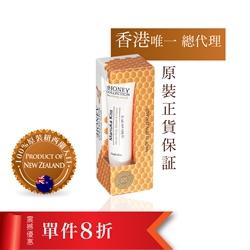 18/1-28/1 $60 (8折)紐西蘭HoneyCollection麥盧卡蜂蜜潤脣膏(支裝)