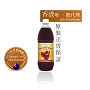 NZ Discovery Apple Cider Vinegar 1LTR*No Delivery Service