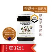 WIATEMATAUMF 10 Active Manuka 500g