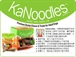 韓國KaNoodles營養刷牙棒(M)13pcs