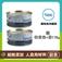 Kakato貓狗罐頭 - 雞+吞拿魚+菜配方170g