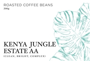 KENYA JUNGLE ESTATE AA